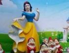 白雪公主出租七个小矮人出租动漫卡通出租出售