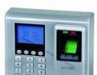专业安装、维修电子门锁、玻璃门锁、电插锁、电磁锁