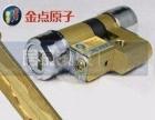 桂林地区安装防盗门锁芯桂林更换防盗门好锁芯桂林开锁
