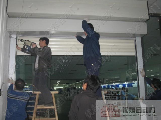 沈阳各种卷帘门 订做 维修更换电机配件等一系列服务