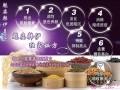 郑州五谷杂粮果蔬水果面膜加盟培训