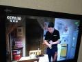 32寸长虹液晶电视机