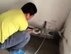 普陀区金沙江路开槽 空调打孔 厂房切割打洞