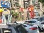 餐馆转让,设备齐全,人量大,业主要回老家底价转让!