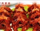 紫燕百味鸡技术加盟电话加盟 卤菜熟食