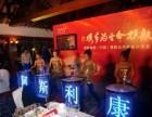 上海企业年会水鼓舞培训 水鼓教学 水鼓出租租赁借租