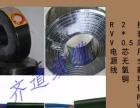 安防弱电线材厂家