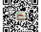 北京工商注册 股权变更 食品流通 道路运输许可证