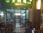 凤岭北火车东站附近商铺出售单价1万8
