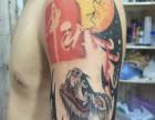 十年纹身老店,纹身协会会员,中国纹身协会认证木渎专业纹身店