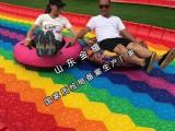 七彩游樂滑梯 大型戶外網紅游樂設備 競速滑梯設備