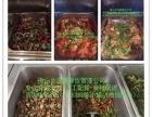 肇庆工厂食堂承包,团餐配送,蔬菜配送