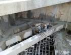 北京专业楼板拆除承重墙拆除