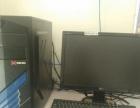 低价出售一套四核主机,带显示器,可玩各种游戏