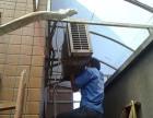 TCL空调售后维修,移机拆装(各中心)电话多少?