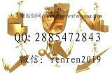 湖南省中南大宗商品交易所怎么样,中南大宗正规吗