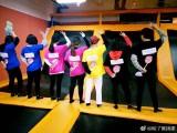 南京团建 公司团建 拓展训练 春游 团队建设方案 户外活动