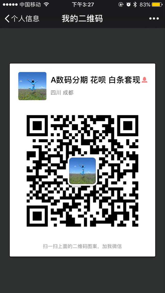天津办理华为苹果7 实体店0零首付,轻松带走