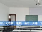 丹阳韩语培训学校 丹阳零基础学习韩语初级 到上元