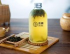 茶炯加盟 新式茶饮连锁代理 投资金额 1-5万元