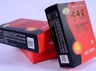 古希宝修1复液厂家 售价 规格 多少钱一盒