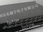 2路/4路/8路VGA分配器