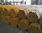 大棚架子管,种植大棚钢管,养殖围栏钢管出售批发