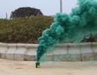 飞行拉烟拉烟表演烟雾消防烟雾摄影烟雾游戏用烟雾