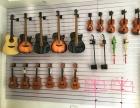 爱琴海琴行 用心打造专业的乐器培训基地