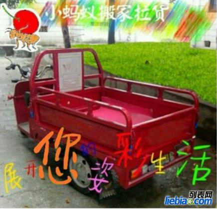 桂林小蚂蚁电动三轮车搬家拉货,物流货运