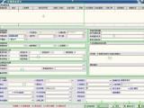 创生供应乡镇民情经济干情档案管理系统