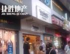 市二宫地铁旁!同福东路小吃茶饮旺铺转让!