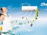 庐阳区空调维修,安装,回收空调