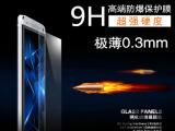 HTC钢化玻璃膜  M7手机保护膜 One高清磨砂银钻贴膜 厂家