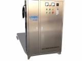 臭氧水机臭氧发生器厂家水处理臭氧发生器价格