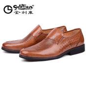 工厂直销2014夏季商务休闲皮鞋凉鞋打孔透气男鞋微信代理一件代发