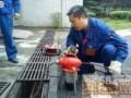 桐乡专业马桶疏通 管道疏通 打孔 桐乡市及周边