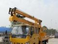 14米16米18米高空作业车,电路维修车低价促销中