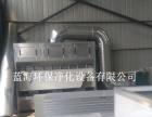 滨州直销无泵水幕活性炭汽车烤漆房专注烤漆设备价格实