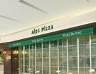 阿尔卑斯海鲜牛排披萨自助