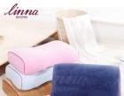 英国琳纳天然乳胶床品加盟 家纺床品