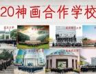 荆州毕业季服装找神画,荆州较低价格,值得信赖