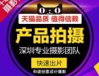 深圳龙岗专业录像:承接摄影摄像类型