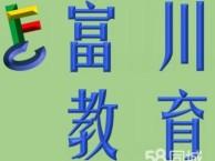深圳宝安新安日语培训学习班日语一对一培训班