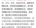 北京师范大学第一附中附近现房出售