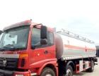 转让 油罐车东风厂价直销国五8吨加油车