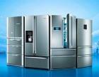 海爾冰箱維修,各品牌冰箱不制冷維修