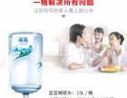 芜湖蓝蓝送桶装水 芜湖大学校园外教老师用什么水