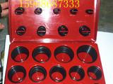 丁腈橡胶O型圈耐油0型圈/组套 O-RING KIT JD-J台