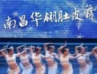 咸阳职业成人零基础舞蹈瑜伽教练培训学校包学会包就业